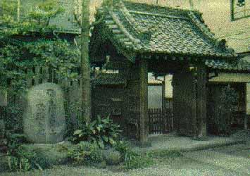 eisho-tempel